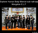 mongolian subtitles