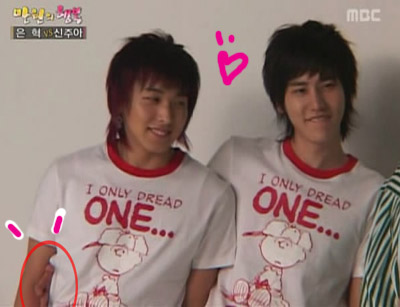 http://superstreet.files.wordpress.com/2009/10/kyumin44fi4.jpg