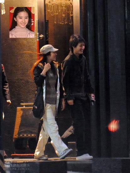 siwon dating scandal